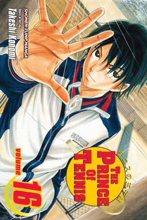 Prince of Tennis 17 Vol