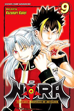 nora the last chronicle of devildom