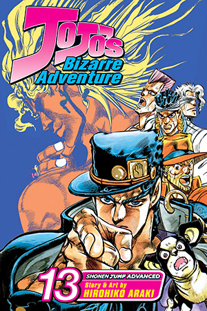 viz see jojo s bizarre adventure part 3 stardust crusaders