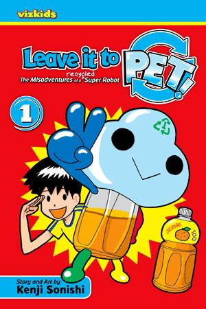 Meet PET!