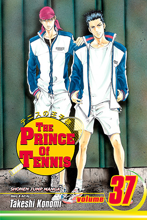 The Terror of Comic Tennis