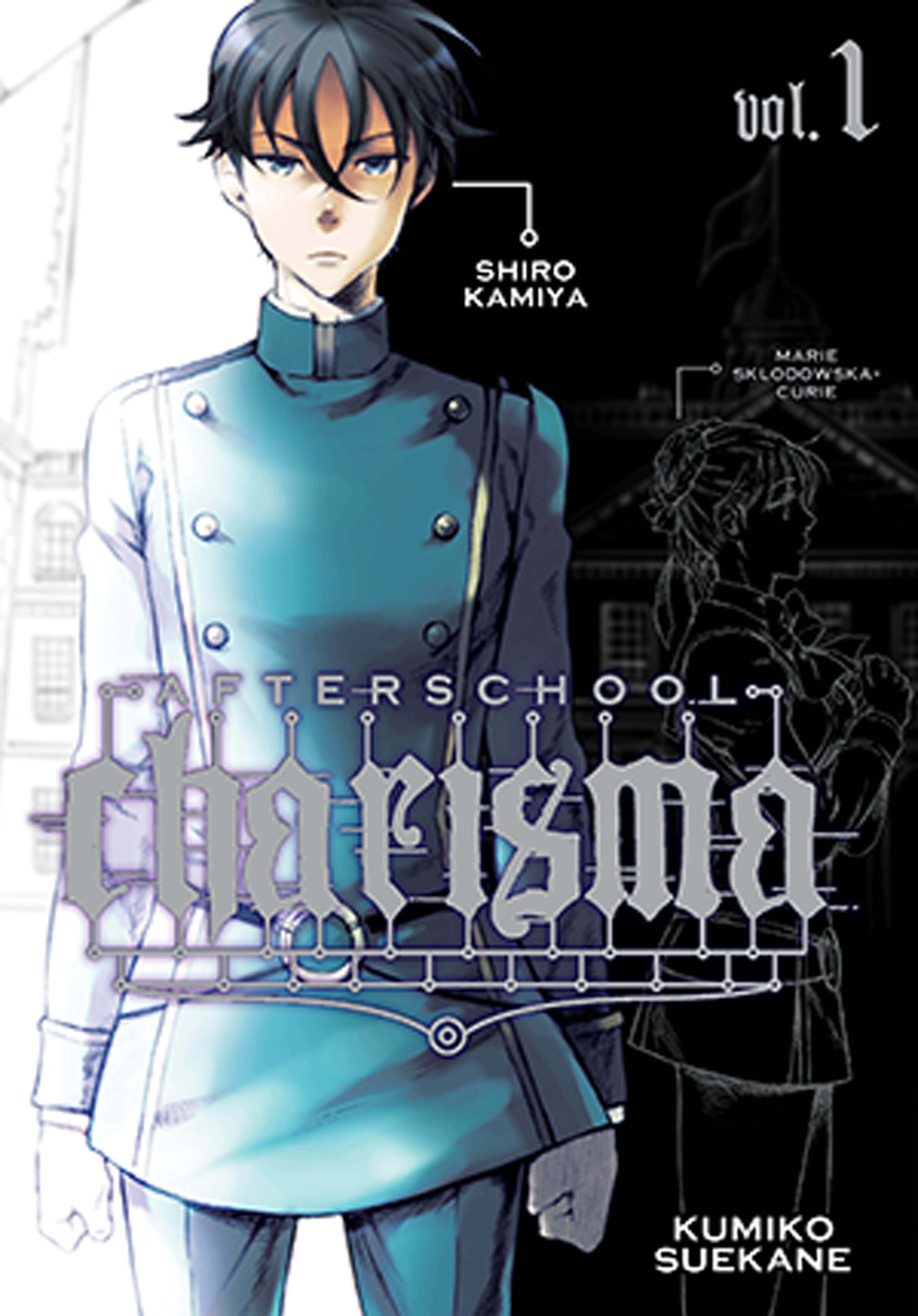 Afterschool charisma vol 1 manga