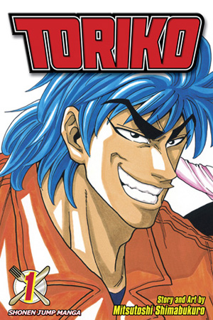 Gormet Hunter Toriko!