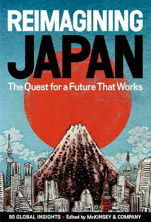 The Quest for a Future That Works