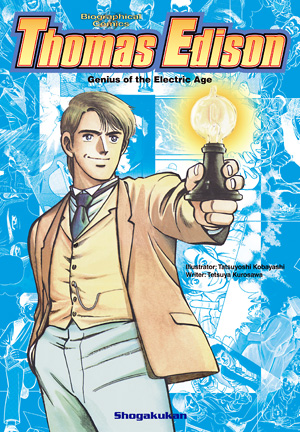 Genius of the Electric Age (Hardcover)