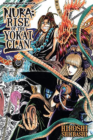 The Great Kyushu Yokai Battle