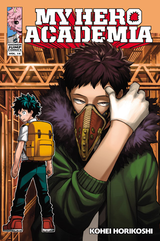 VIZ | Read a Free Preview of My Hero Academia, Vol  14