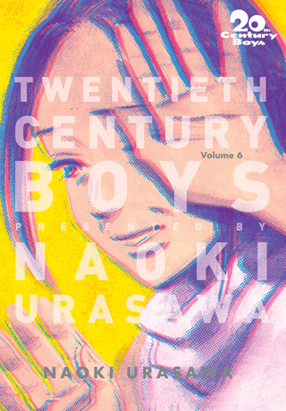 The Perfect Edition Vol 20th Century Boys 5