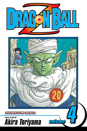 VIZ | Shonen Jump, the World's Most Popular Manga