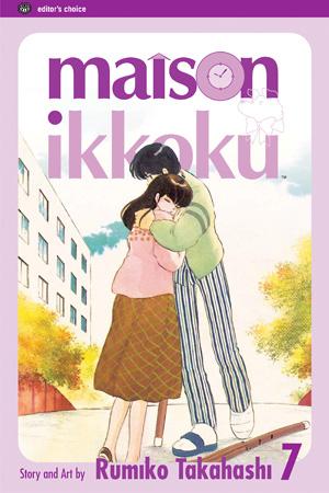 Viz see maison ikkoku vol 7 for Anime maison ikkoku