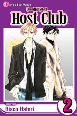 viz read a free preview of ouran high school host club vol 2