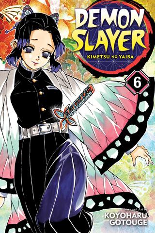 VIZ | Read Demon Slayer: Kimetsu no Yaiba, Chapter 52 Manga
