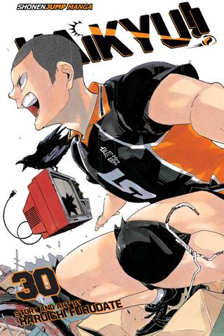 Viz Read A Free Preview Of Haikyu Vol 30 Limited time sale easy return. viz media