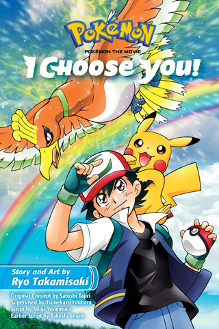 Viz Read A Free Preview Of Pokemon Ranger And The Temple Of The Sea