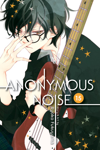 VIZ   Read a Free Preview of Anonymous Noise, Vol  15