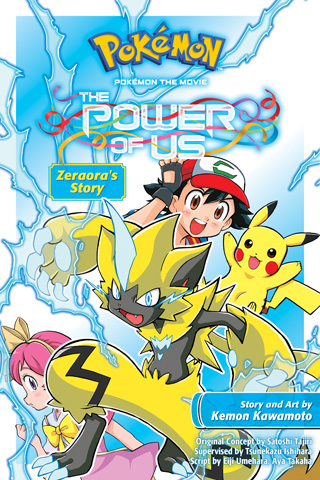 Viz Read A Free Preview Of Pokemon The Movie The Power Of Us Zeraora S Story
