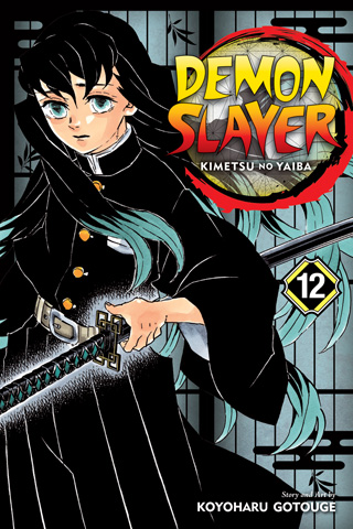 VIZ | Read a Free Preview of Demon Slayer: Kimetsu no Yaiba, Vol. 9
