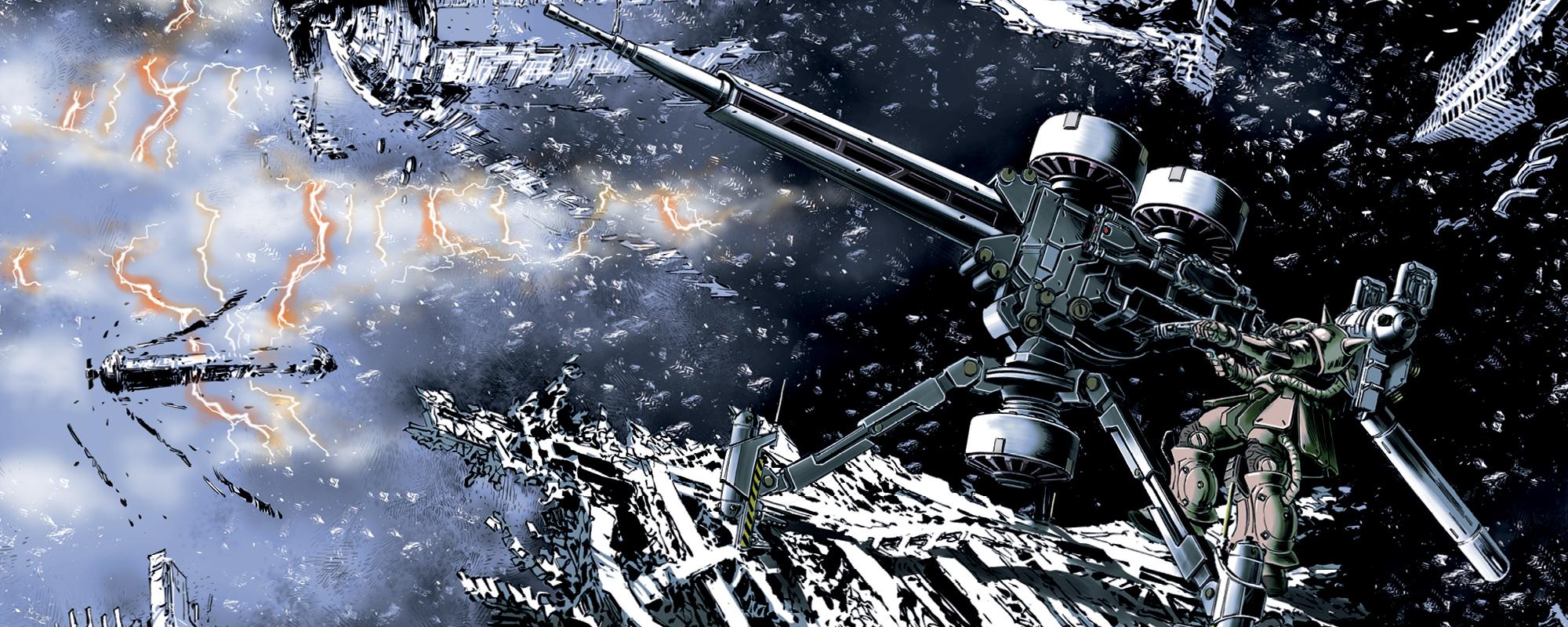 Mobile Suit Gundam Thunderbolt