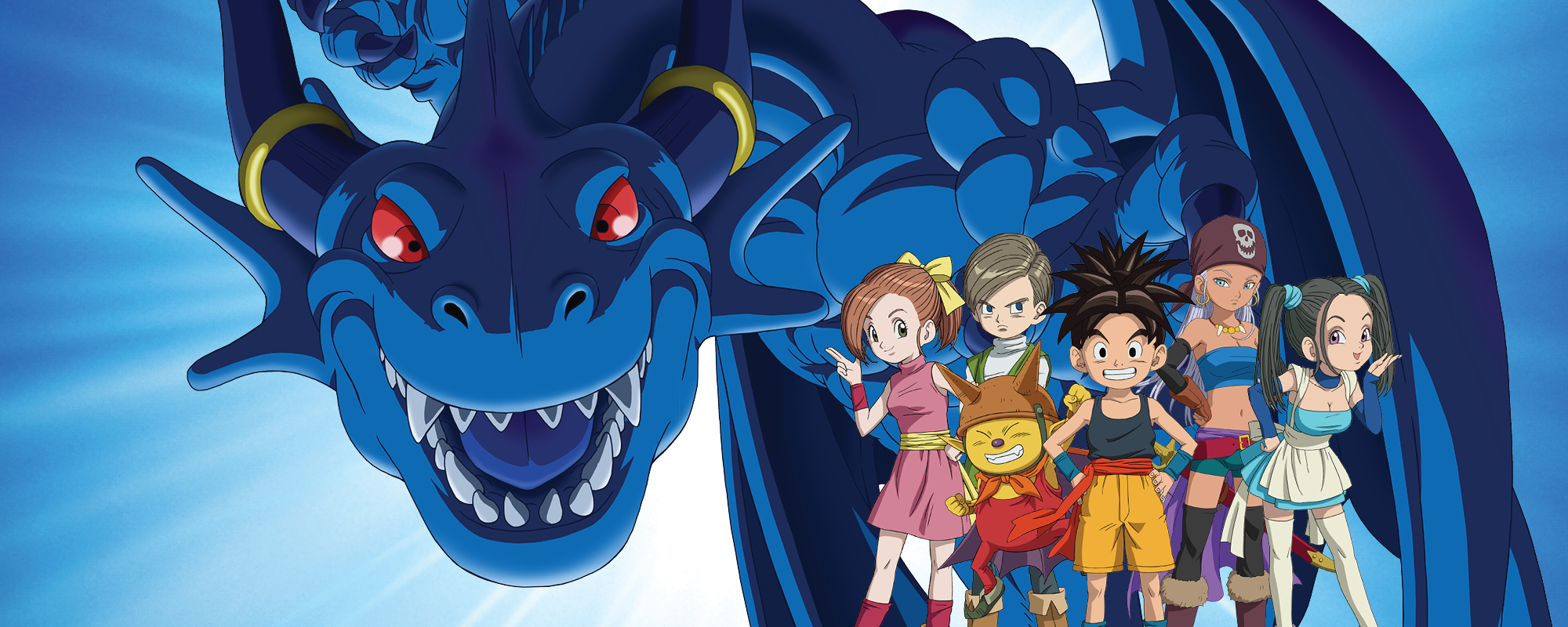 Blue Dragon Anime: The Official Website For Blue Dragon