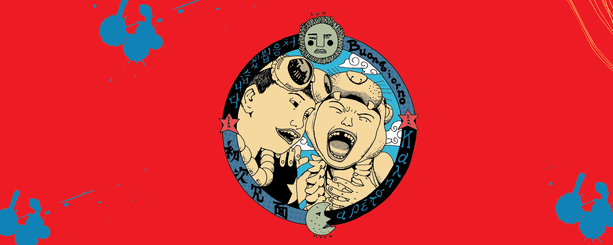 tekkonkinkreet  VIZ | The Official Website for TEKKONKINKREET