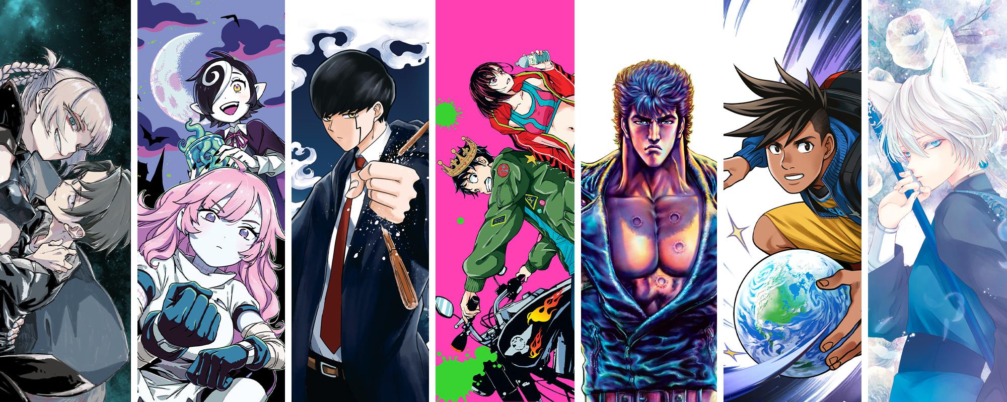VIZ Manga Sampler