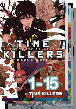Blue Exorcist Bundle Vols 1-15 + Time Killers
