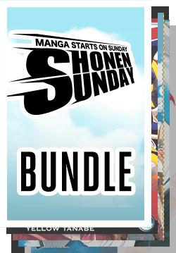Shonen Sunday Bundle