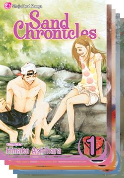 Sand Chronicles (Full Set) Bundle