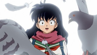 Viz Watch Inuyasha The Final Act Episode 19 0 For Free