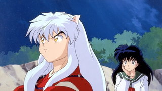 Inuyasha 13 The Mystery Of New Moon And Black Haired