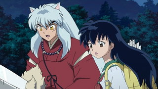 Viz Watch Inuyasha The Final Act Episode 4 0 For Free